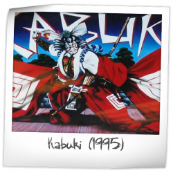 Kabuki exterior image 1